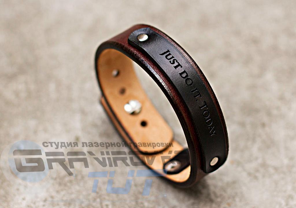 Кожаный браслет с металлической вставкой своими руками 82
