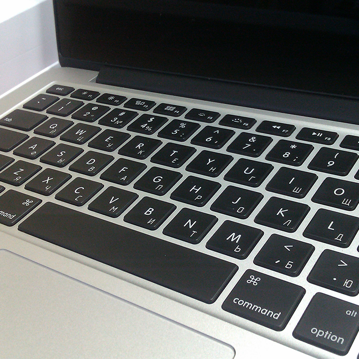 Гравировка клавиатур Macbook