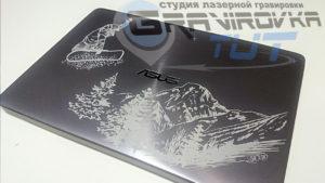 Лазерная гравировка на ноутбуке